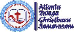 ATCS - Atlanta Telugu Christhava Samavesam